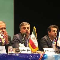 مجمع عمومی سالیانه صاحبان