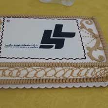 افتتاح اولین شعبه خدمات
