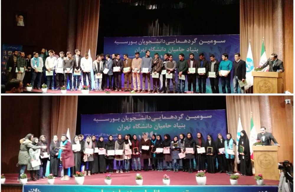 گروه صنعتی گلرنگ تعدادی از دانشجویان دانشگاه تهران را بورسیه کرد