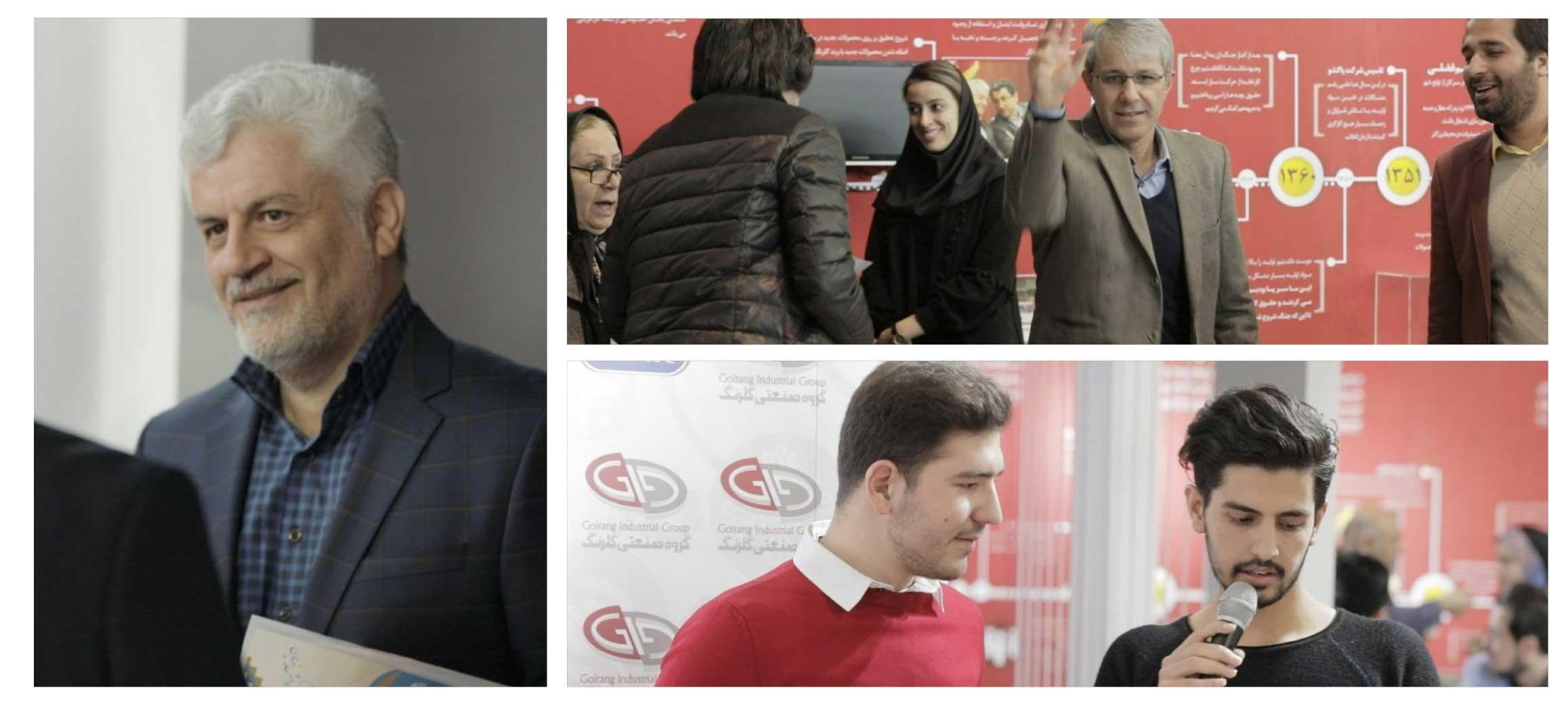 گزارشی از حضور گروه صنعتی گلرنگ در نمایشگاه کار ایران