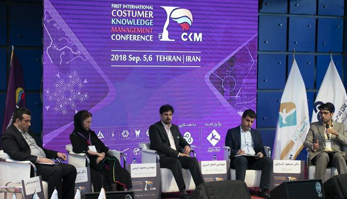 حضور گروه صنعتی گلرنگ در نخستین کنفرانس بینالمللی مدیریت دانش مشتری