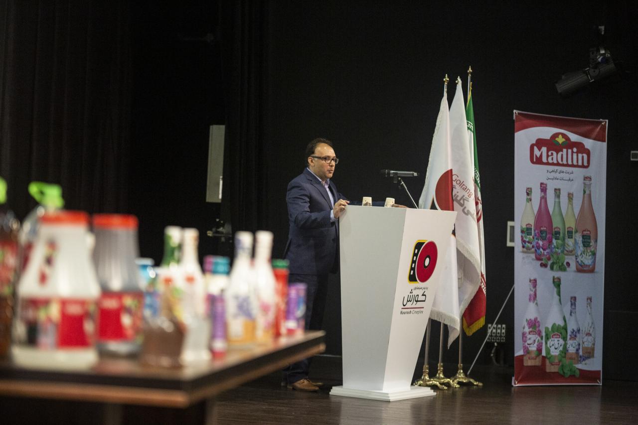 مراسم رونمایی از محصولات توسعه کشت و صنعت کوروش برگزار شد
