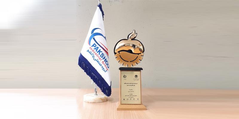 دریافت تندیس زرین از چهارمین جشنواره ملی صنعت سلامت محور توسط گروه صنعتی پاکشو