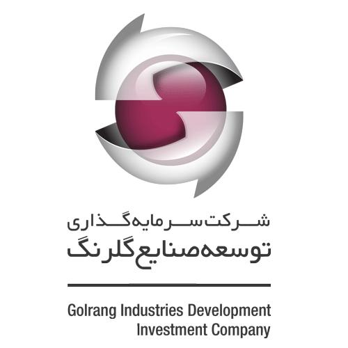 سرمایه گذاری توسعه صنایع گلرنگ