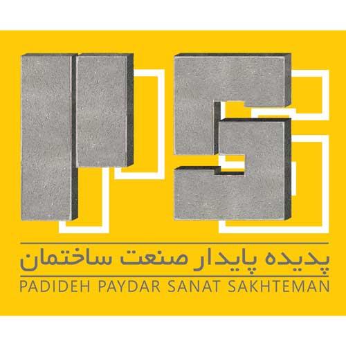 کارشناس کارشناس فنی-مهندسی:پدیده پایدار صنعت ساختمان